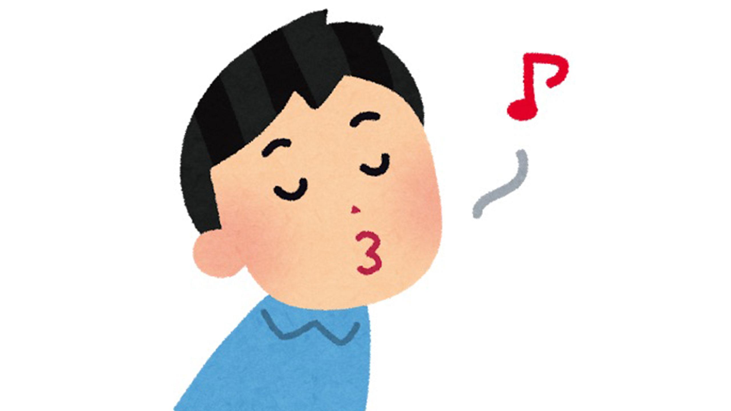 吹き 方 口笛