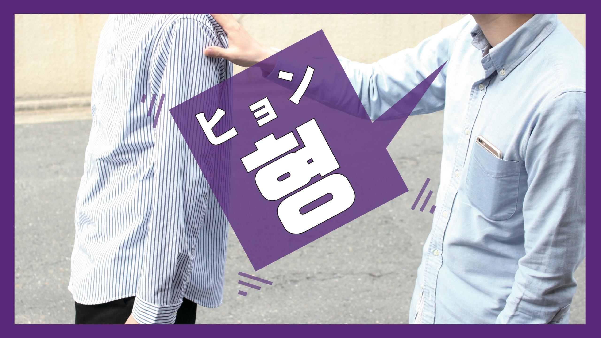 オッパ 韓国 語 ハングル