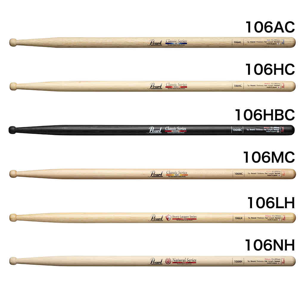 Pearl_Drum_Stick_15x405mm-l