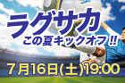 スタジオラグプレゼンツ『ラグサカ(仮)』HIROCK FES 2016 COUNTDOWN EDITION