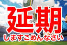 9月30日(金)スタジオラグ『ラグサカ部』HIROCK FES 2016 COUNTDOWN EDITION