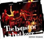 HONEY MAKER | スタジオラグ