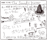 The Sounds Pierrer 様