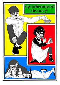 syncronaized circus | スタジオラグ