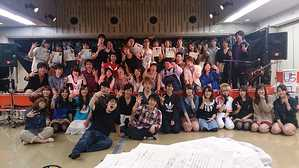 京都橘大学 | スタジオラグ