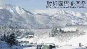 山形フェスカレンダー【2016】音楽フェス・野外イベントまとめ