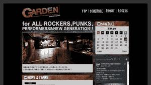 下北沢GARDEN(シモキタザワガーデン)|東京都のライブハウス