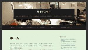 笹塚 Blue-T(青茶)(ササヅカブルーティー)|東京都のライブハウス