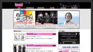 LIVE HOUSE D(ライブハウスディー)|大阪府のライブハウス