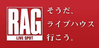 京都のライブハウス|ライブスポットラグ