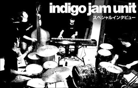indigo jam unit | スタジオラグ