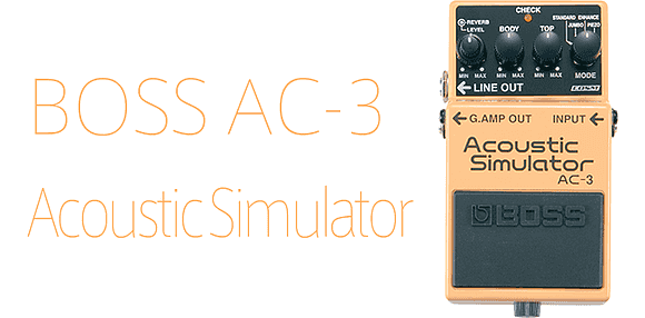BOSS AC-3