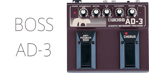 BOSS AD-3