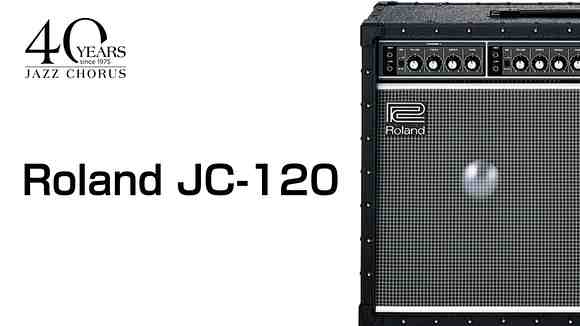 ローランド JC-120 トランジスタ・ギターアンプの基本から裏ワザまで