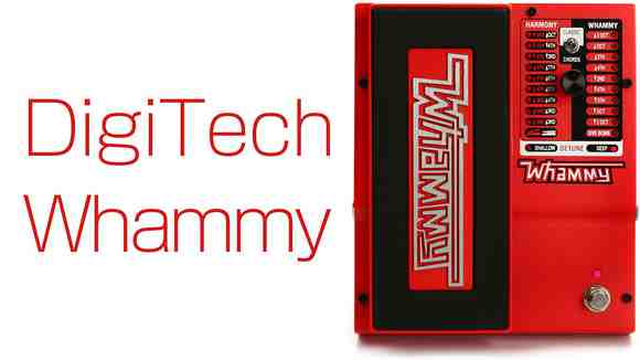 DigiTech Whammy