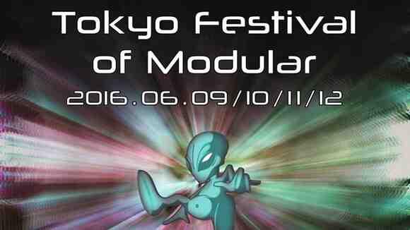 東京モジュラーフェスティバル-2016(Tokyo-Festival-of-Modular)現地リポート