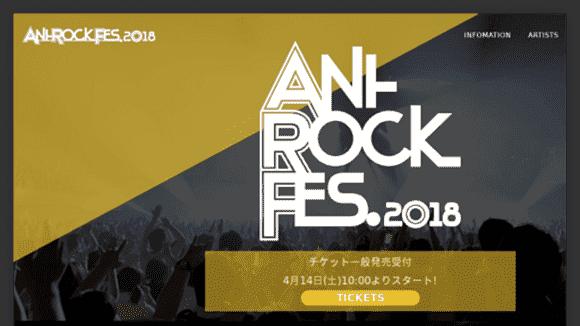 ANI-ROCK FES.