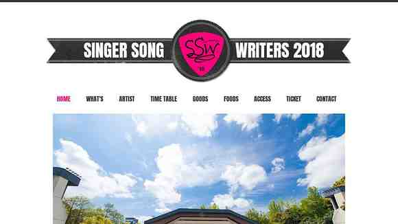 SINGER SONG WRITERS
