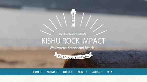 KISHU ROCK IMPACT