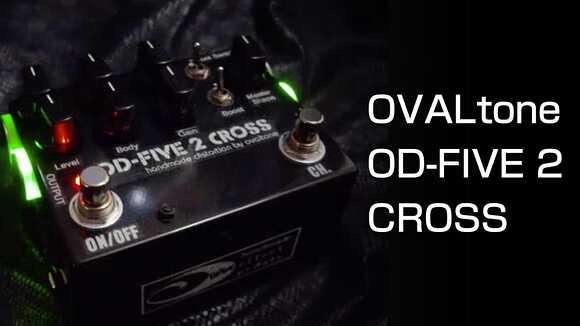 OVALtone OD-FIVE2 CROSS