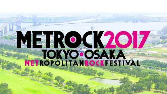 大都会のロックフェス、METROPOLITAN ROCK FESTIVAL(メトロック)の魅力
