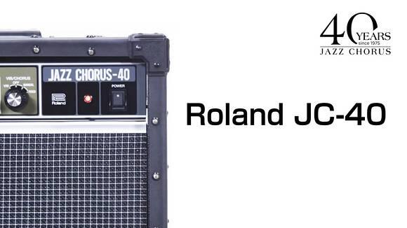 Roland-JC-40
