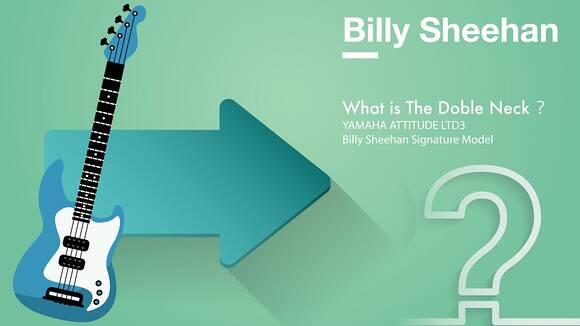 ビリー・シーンのダブルネック仕様ベースはどうなっている
