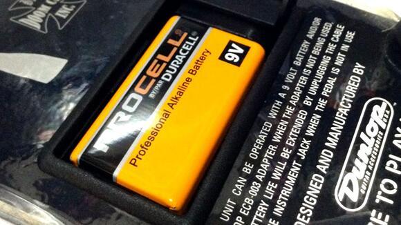 コイツは便利!JIM DUNLOPワウペダルの電池BOX「ECB-244」