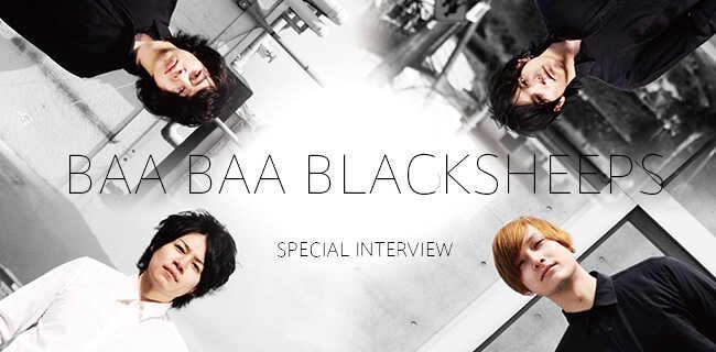 BAA BAA BLACKSHEEPS | スタジオラグ