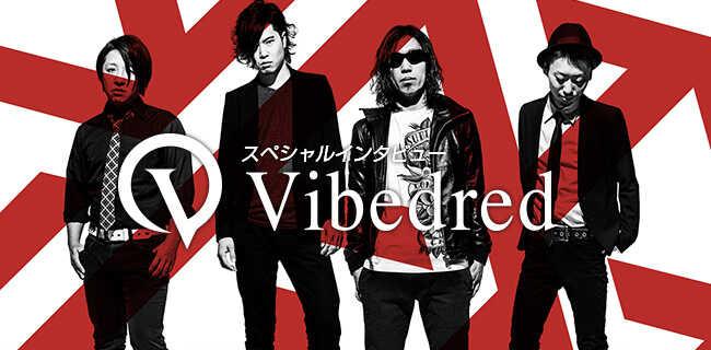Vibedred| スタジオラグ