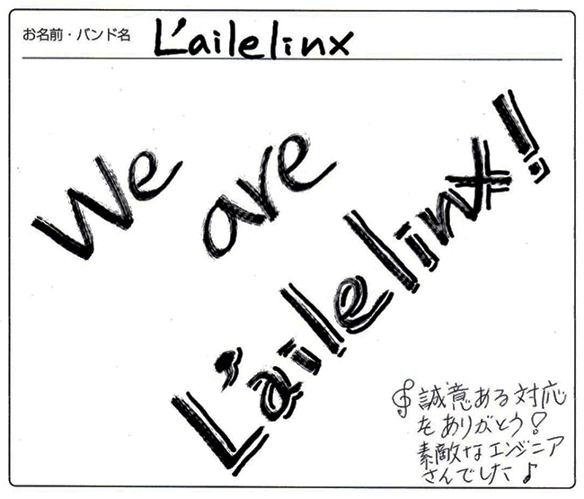 L'ailelinx 様