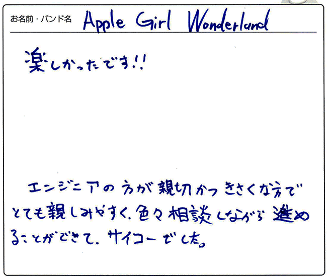 Apple Girl Wonderland 様