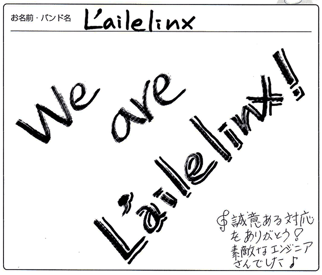 Lailelinx 様