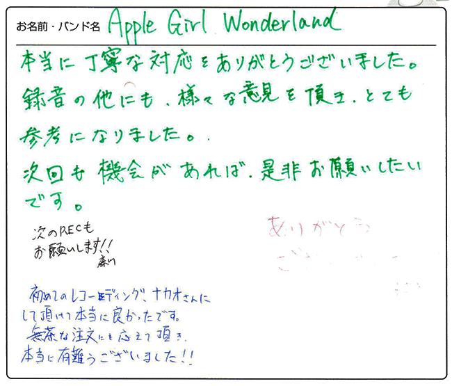 Apple Girl Wonderland 様