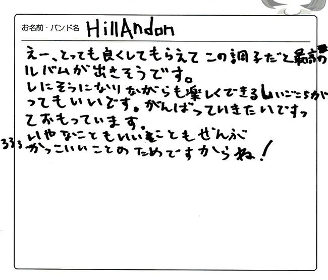 HillAndon様