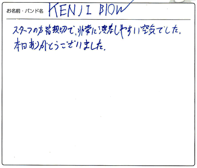 KENJI BLOW様