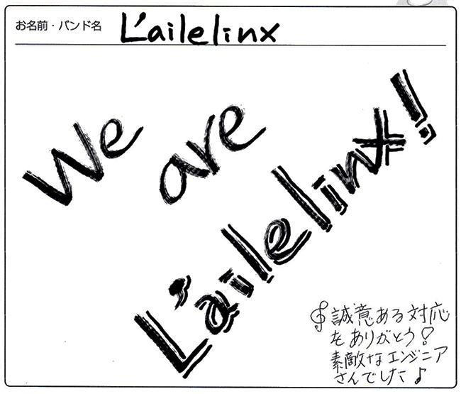 Lailelinx 様