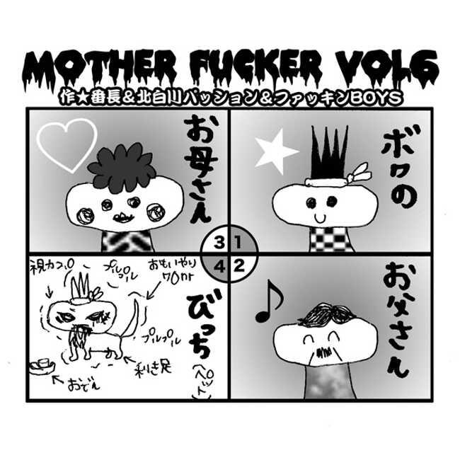 Vol.6